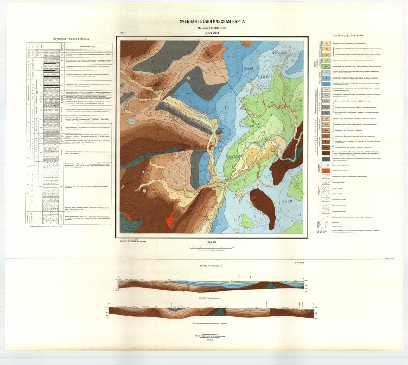 учебная геологическая карта 13