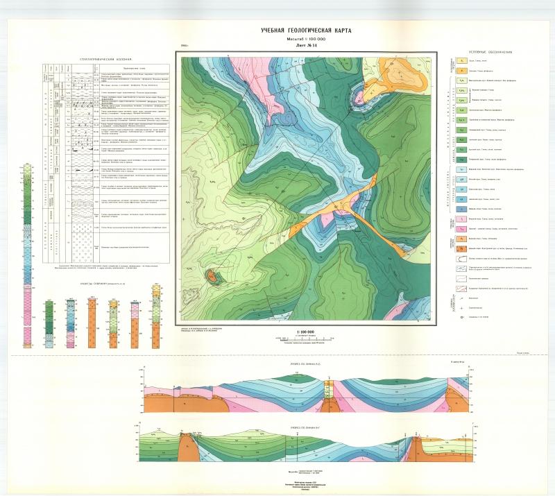 Учебная геологическая карта №14 | Геологический портал ...: http://www.geokniga.org/maps/1154