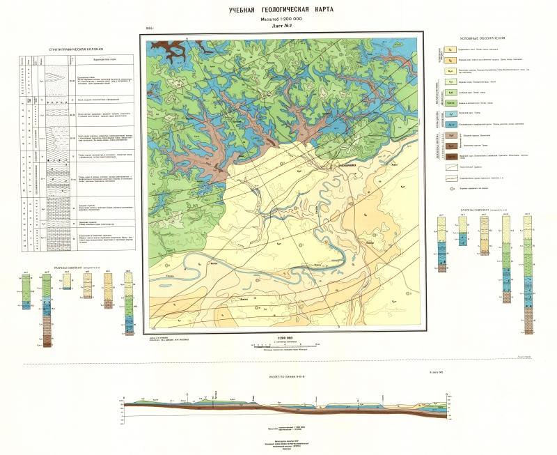 Учебная геологическая карта №2 | Геологический портал GeoKniga: http://www.geokniga.org/maps/1142