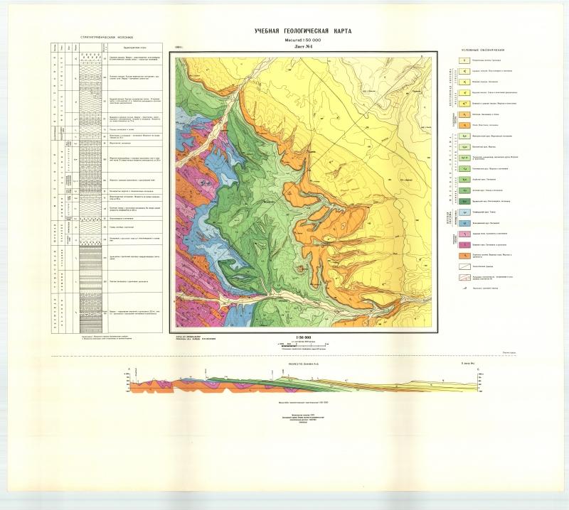 Учебная геологическая карта №4 | Геологический портал GeoKniga: http://www.geokniga.org/maps/1144