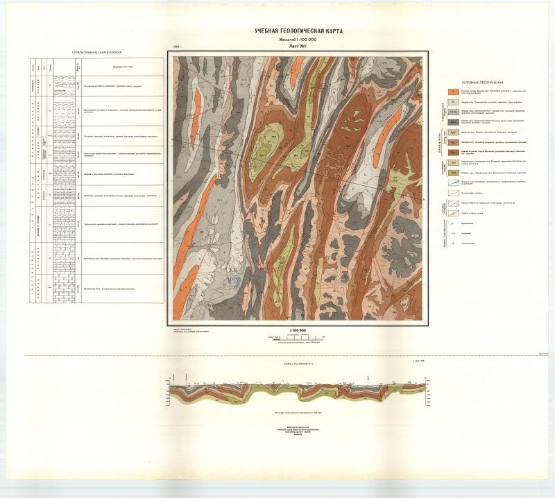 Учебная геологическая карта №8 | Геологический портал GeoKniga: http://www.geokniga.org/maps/1148