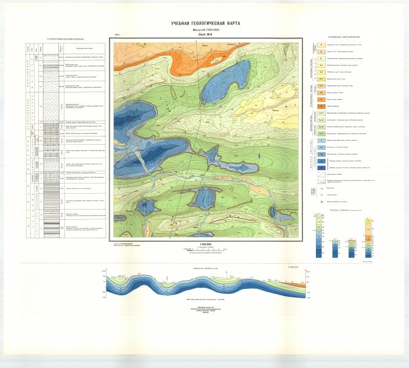 Учебная геологическая карта №9 | Геологический портал GeoKniga: http://www.geokniga.org/maps/1149