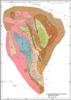 Атлас геологических карт (литолого-фациальных, структурных и палеогеологических). Тимано-Печорский седиментационный бассейн