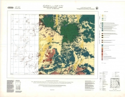 F-35-A (Gilf Kebir Plateau). Geological map of Egypt