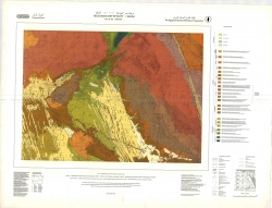 G-35-B (Farafra). Geological map of Egypt