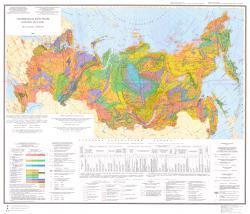 Геохимическая карта России