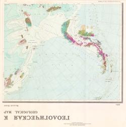 Геологическая карта Антарктиды