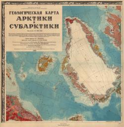 Геологическая карта арктики и субарктики. Масштаб 1:5000000