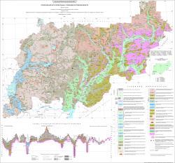 Геологическая карта четвертичных отложений Костромской области.