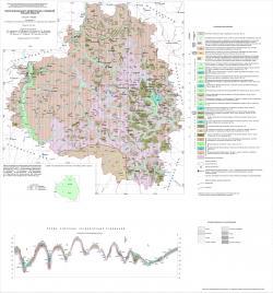 Геологическая карта четвертичных отложений Тульской области