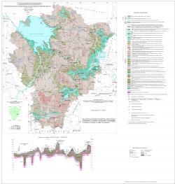 Геологическая карта четвертичных отложений Ярославской области.