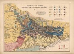 Геологическая карта Донецкого каменноугольного бассейна