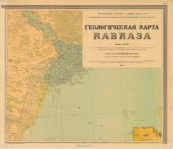 Геологическая карта Кавказа (1956)