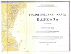 Геологическая карта Кавказа (1976)