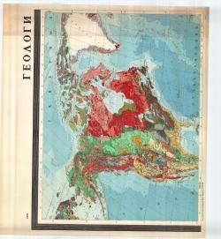 Геологическая карта континентов мира