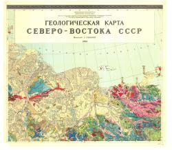Геологическая карта Северо-Востока СССР