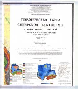 Геологическая карта Сибирской платформы и прилегающих территорий