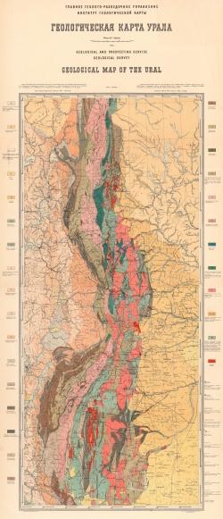 Геологическая карта Урал