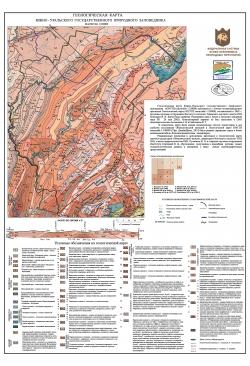 Геологическая карта Южно-Уральского государственного природного заповедника