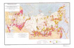 Геолого-картографическая изученность России