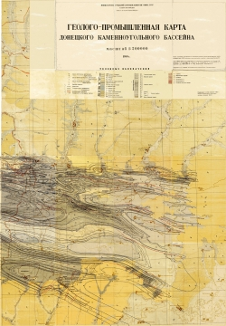 Геолого-промышленная карта Донецкого каменноугольного бассейна