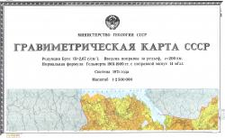 Гравиметрическая карта СССР