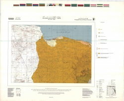H-35-A (Salum). Geological map of Egypt