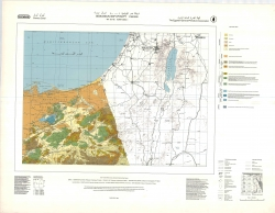 H-36-B (North Sinai). Geological map of Egypt