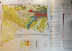 J-(41),(42) (Душанбе). Государственная геологическая карта СССР. Карта дочетвертичных образований