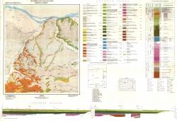 K-35-014 (Никопол и Плевен) Геоложка карта на България