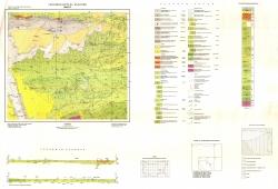 K-35-054 (Ямбол), Геоложка карта на България