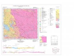 K-35-086-Б (Устово). Геоложка карта на република България