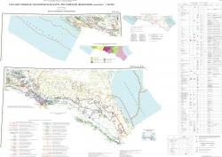 K-37 (Сочи); К-38 (Махачкала); K-39. Государственная геологическая карта Российской Федерации. Третье издание. Скифская серия. Карта полезных ископаемых
