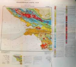 K-(37),(38). Государственная геологическая карта СССР (Тбилиси). Карта дочетвертичных образований