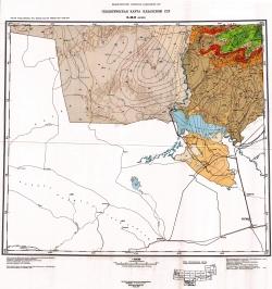 K-42-В (Янгиер). Геологическая карта Казахской ССР