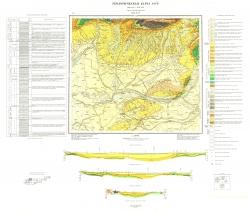 K-43-XXV. Геологическая карта СССР. Серия Алай-Кокшаальская