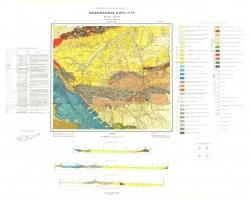 K-43-XXVII. Геологическая карта СССР. Серия Алай-Какшаальская