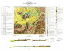 K-43-XXXII (Гульча). Государственная геологическая карта СССР. Алай-Кокшаальская серия