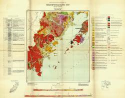 K-52-XII, XVIII. Геологическая карта СССР. Серия Сихотэ-Алинская.