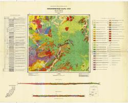 K-53-I. Геологическая карта СССР. Серия Сихотэ-Алинская
