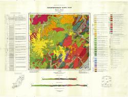 K-53-II. Геологическая карта СССР. Серия Сихотэ-Алинская.