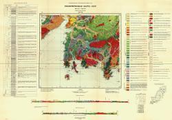 K-53-VII. Геологическая карта СССР. Серия Сихотэ-Алинская