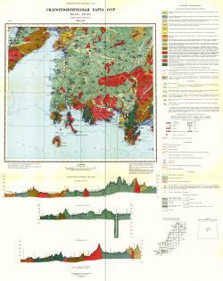 K-53-VII. Гидрогеологическая карта СССР. Серия Сихотэ-Алиньская