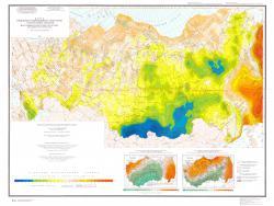 Карта аномального гравитационного поля России и прилегающих акваторий