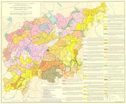Карта физико-географических районов нечерноземного центра