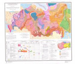Карта геодинамических систем литосферы России