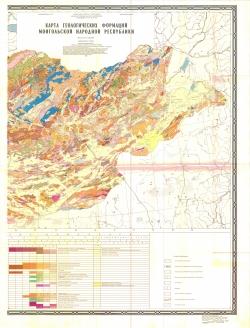 Карта геологических формаций Монгольской народной республики