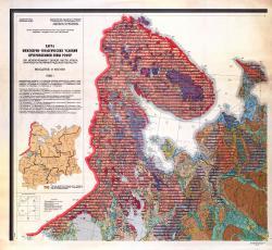 Карта инженерно-геологических условий нечерноземной зоны РСФСР (за исключением горной части Урала, Зауралья и Калининградской области). Лист 1.