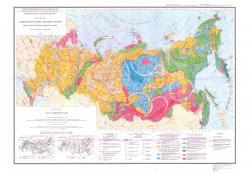 Карта космогеологических обеъктов России