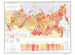 Карта морфоструктур центрального типа России